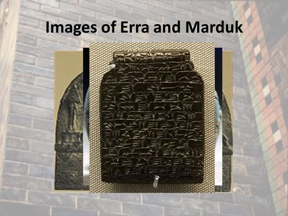 Images of Erra and Marduk