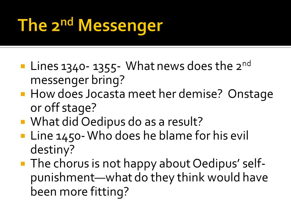  Lines 1340- 1355- What news does the 2 nd messenger bring.