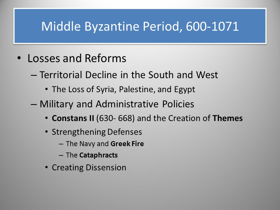 Middle Byzantine Period, 600-1071 Losses and Reforms – Territorial Decline in the South and West The Loss of Syria, Palestine, and Egypt – Military an