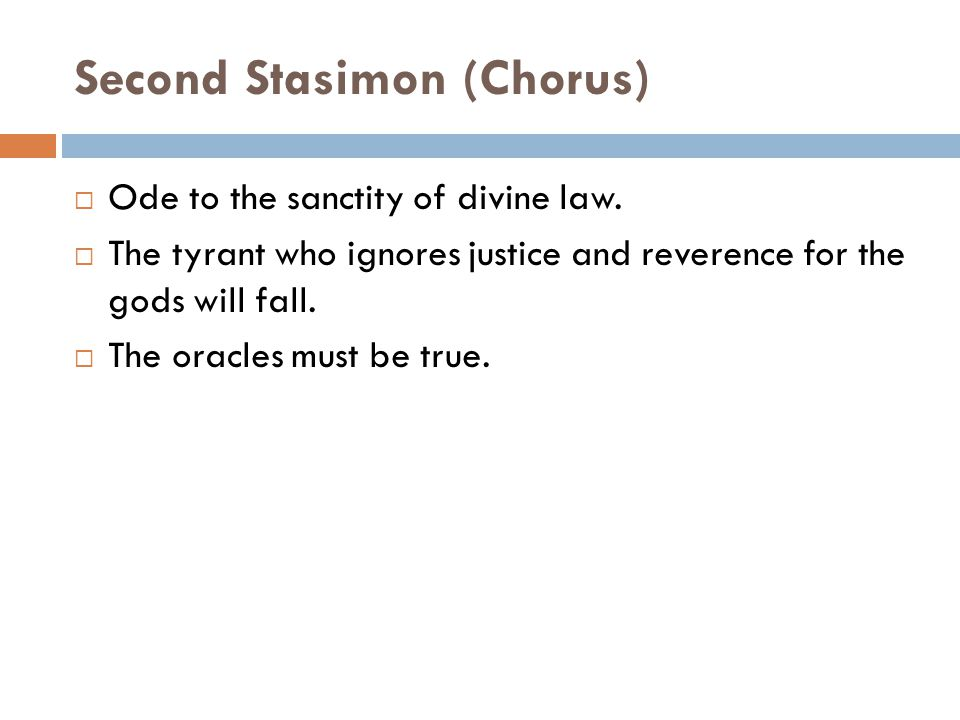 Second Stasimon (Chorus)  Ode to the sanctity of divine law.