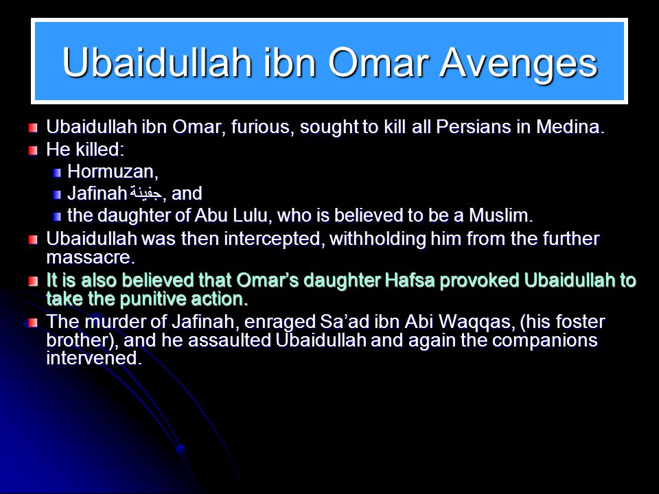 Abu Lu' lu'ah أبو لؤلؤة On 3 November 644, Omar was attacked by Abu Lulu Abu Lulu stabbed him six times in the belly and the last on the navel, that p