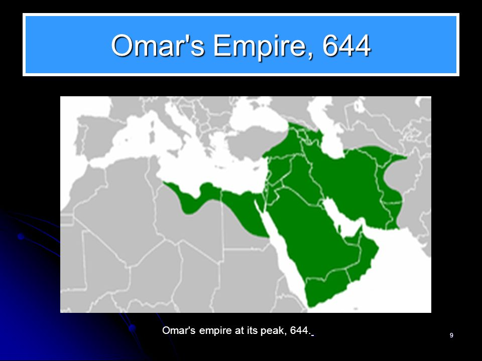 Omar: Consolidating his Rule Prior to his death in 644, Omar had ceased all military expeditions apparently to consolidate his rule in Egypt and the n