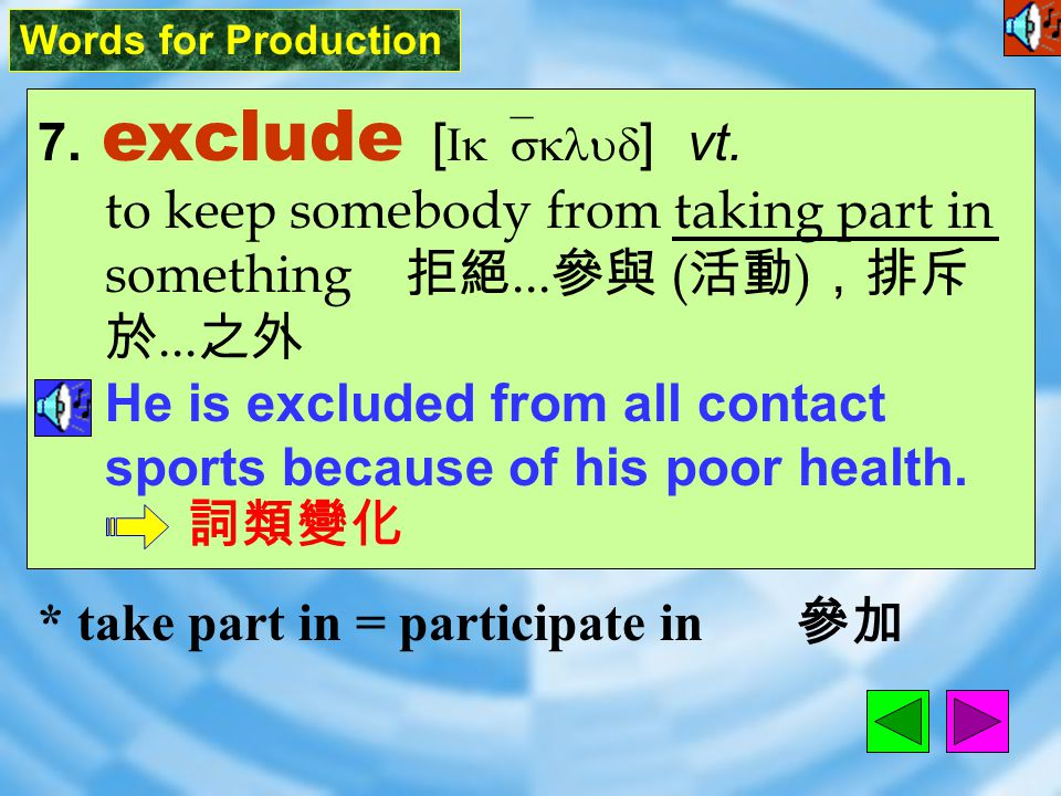 Words for Production 6. taunt [ tOnt ] vt.