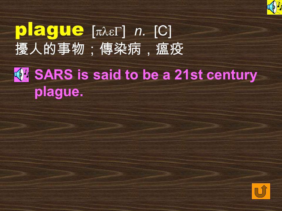Words for Production 1. plague [ pleG ] vt.