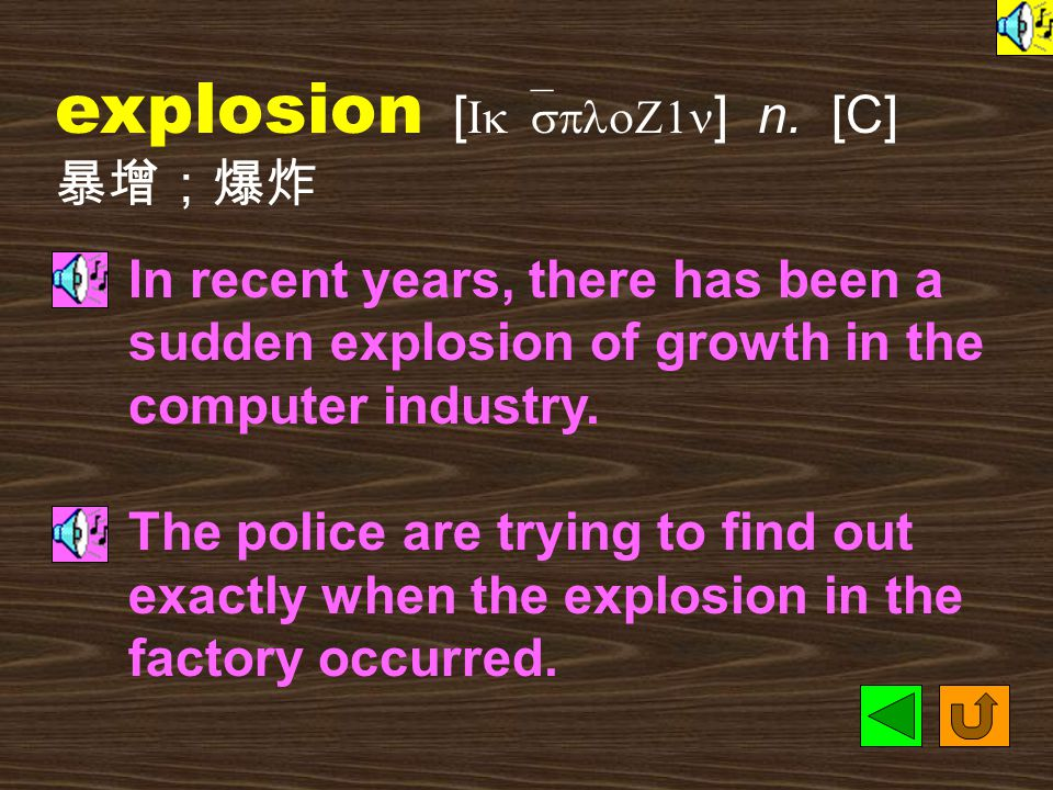 explode [ Ik`splod ] vi. 暴增;爆炸 The population of the small town explodes during the tourist season.