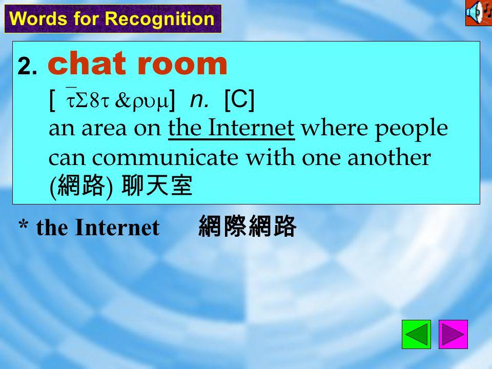 1. cyberspace [ `saIb2&spes ] n.