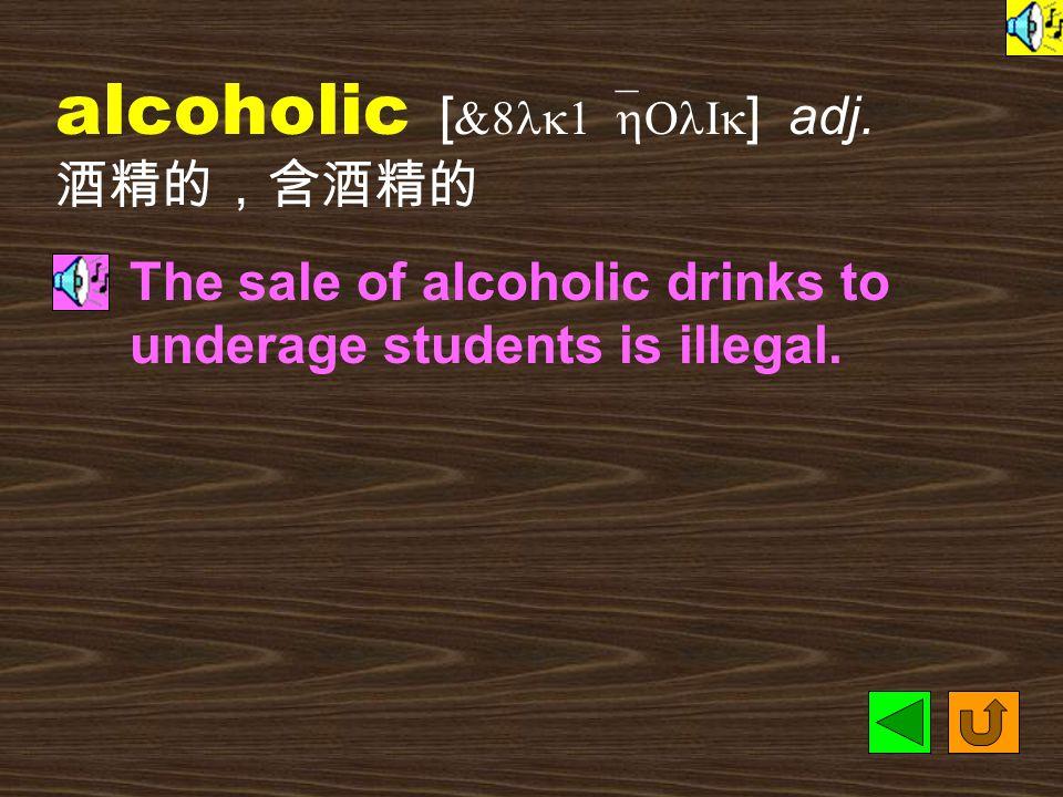 alcohol [ `8lk1&hOl ] n.