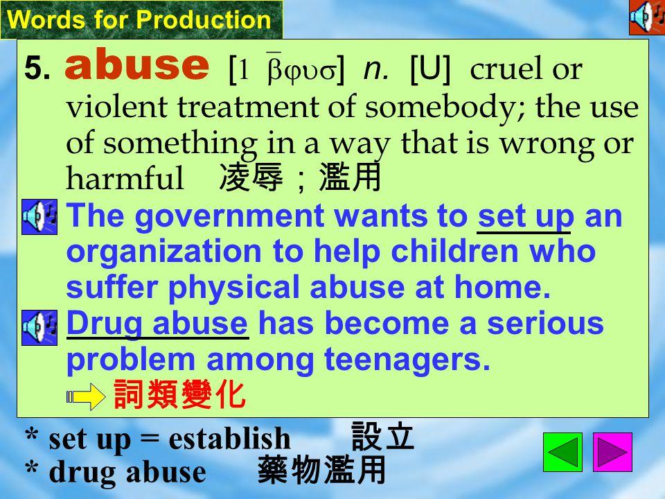 Words for Production 4. verbal [ `v3bL ] adj.