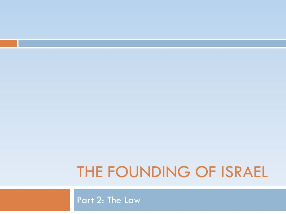 THE FOUNDING OF ISRAEL Part 2: The Law