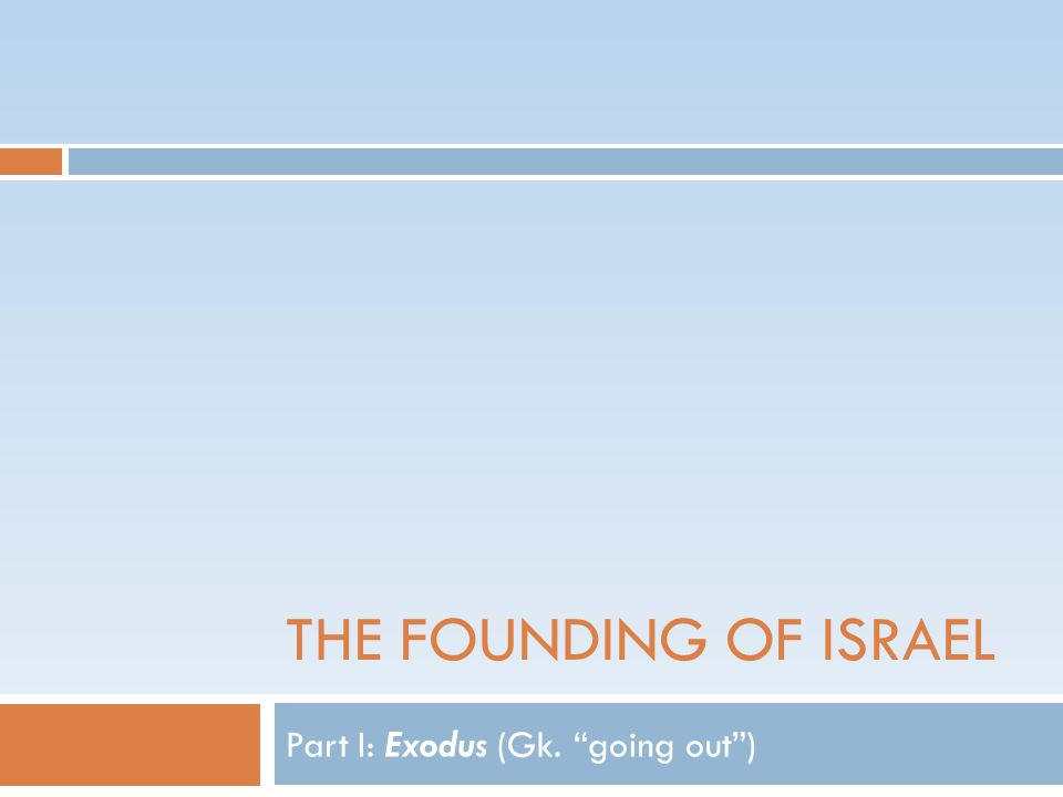 """THE FOUNDING OF ISRAEL Part I: Exodus (Gk. """"going out"""")"""