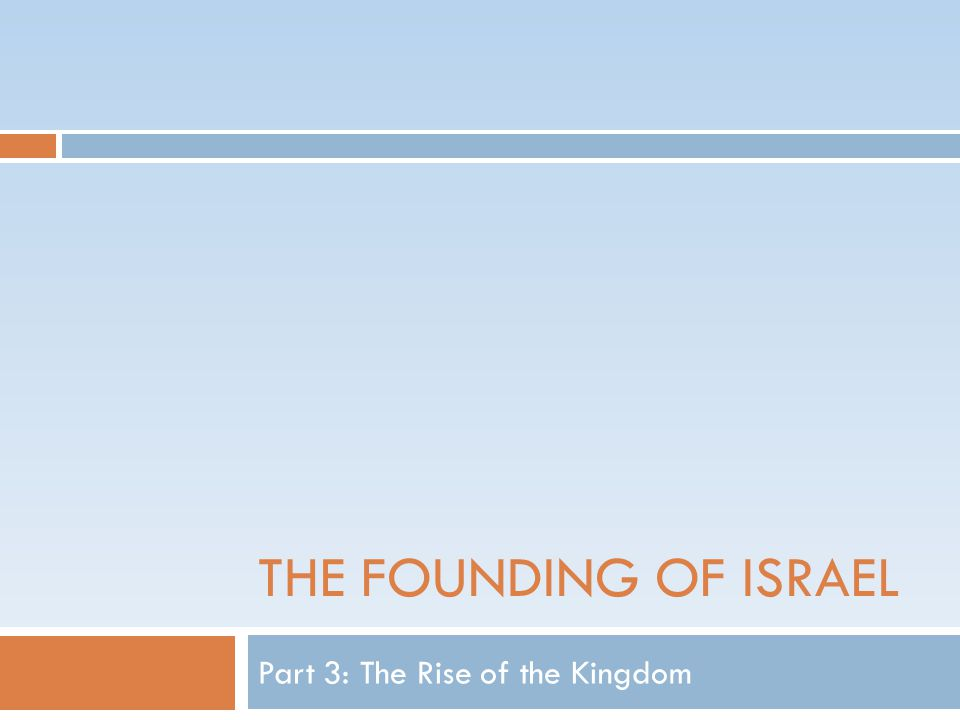THE FOUNDING OF ISRAEL Part 3: The Rise of the Kingdom