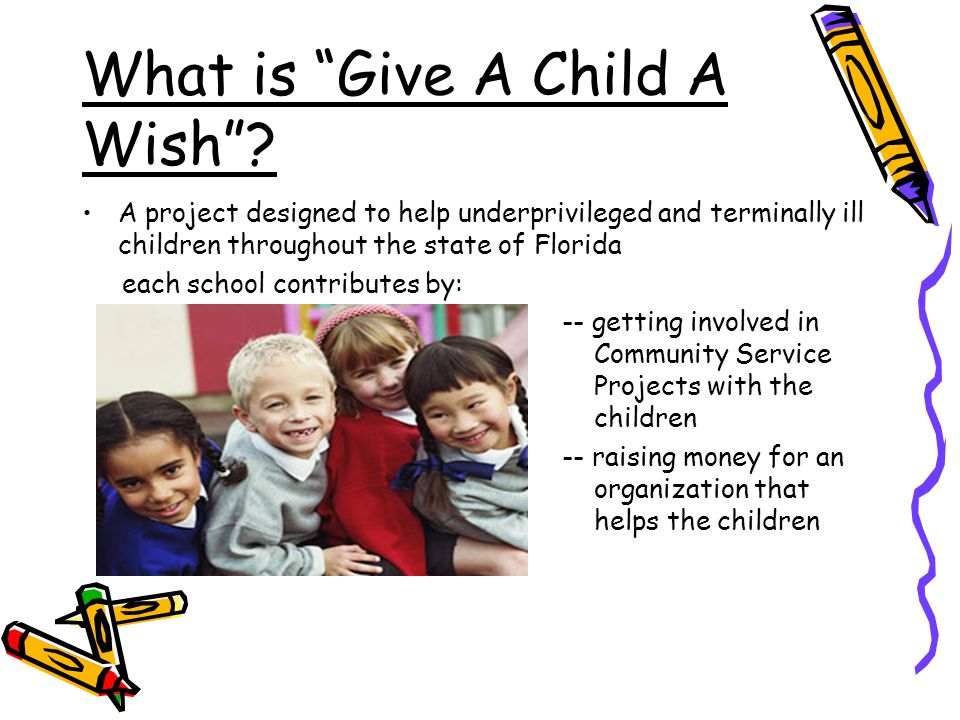 What is Give A Child A Wish .