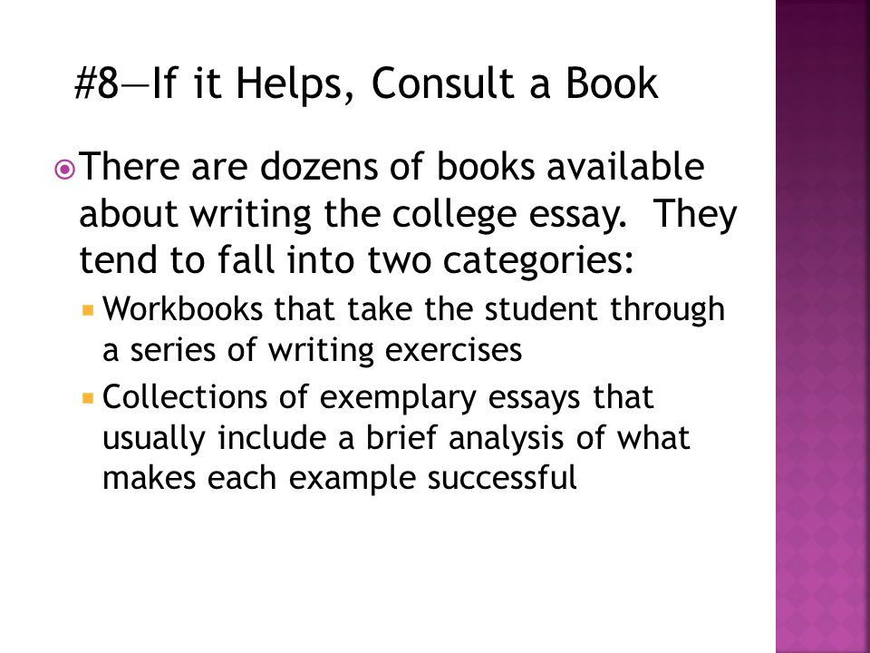  There are dozens of books available about writing the college essay.