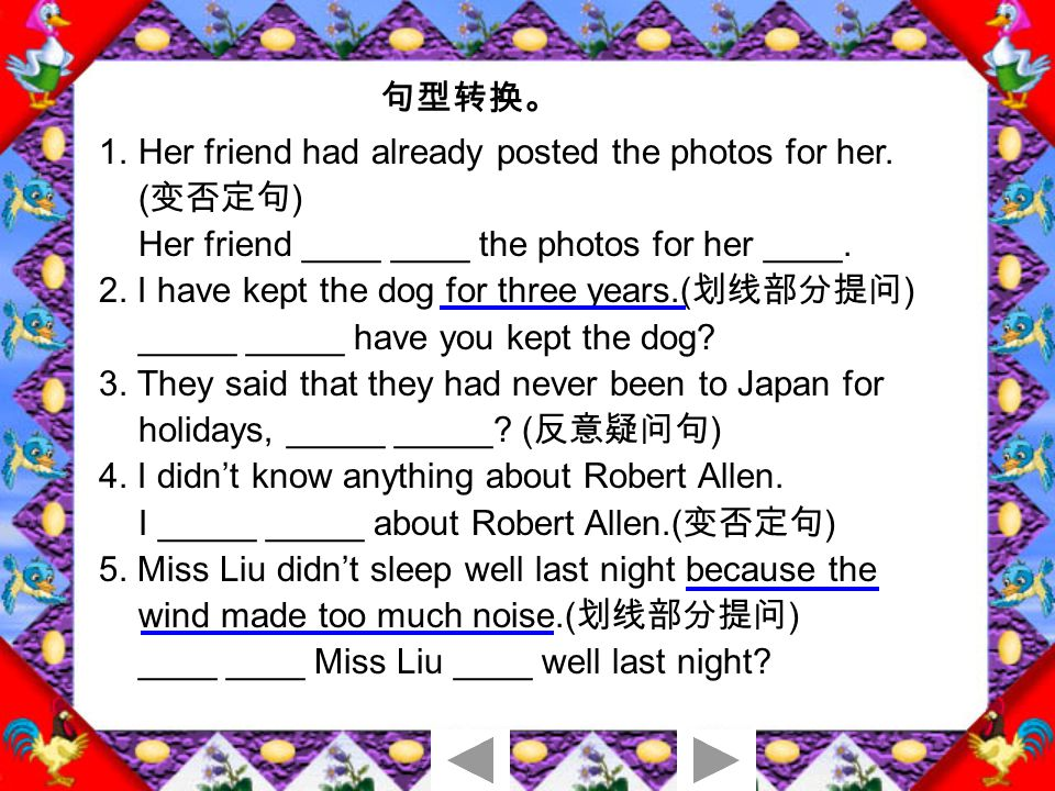 believable unbelievable adj. 可信的 The first story really happened.