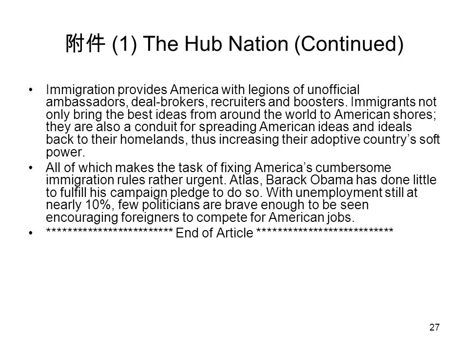 27 附件 (1) The Hub Nation (Continued) Immigration provides America with legions of unofficial ambassadors, deal-brokers, recruiters and boosters.