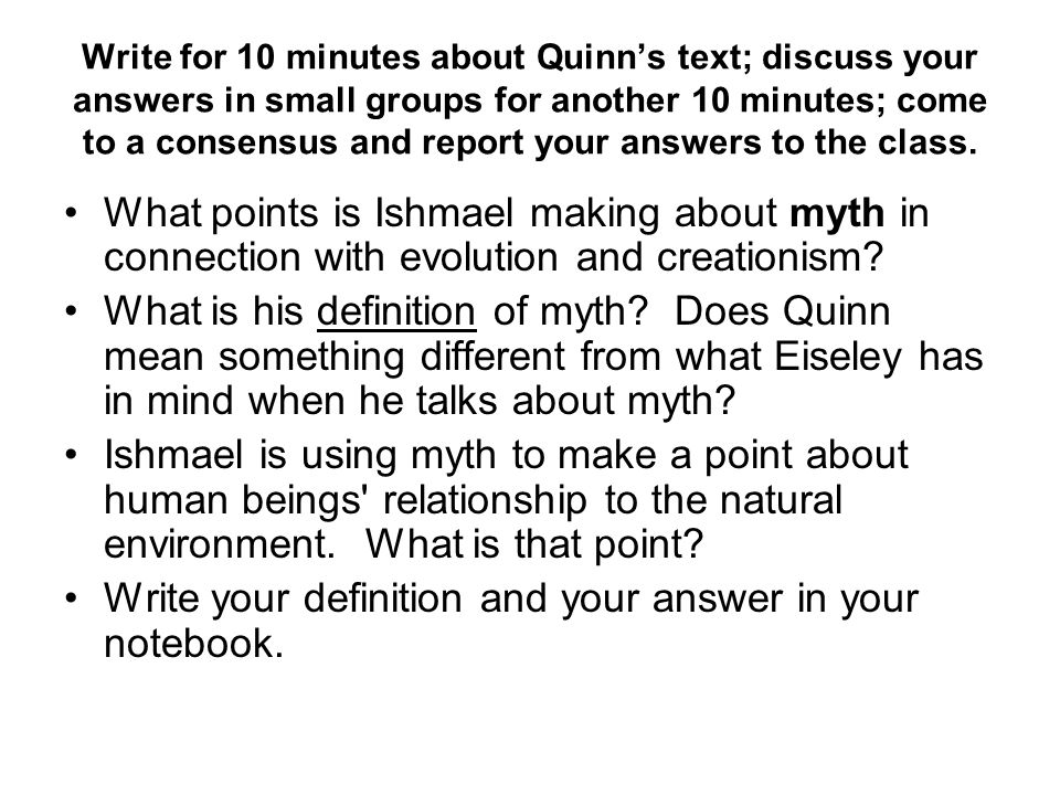 Write for 10 minutes about Quinn's text; discuss your answers in small groups for another 10 minutes; come to a consensus and report your answers to the class.