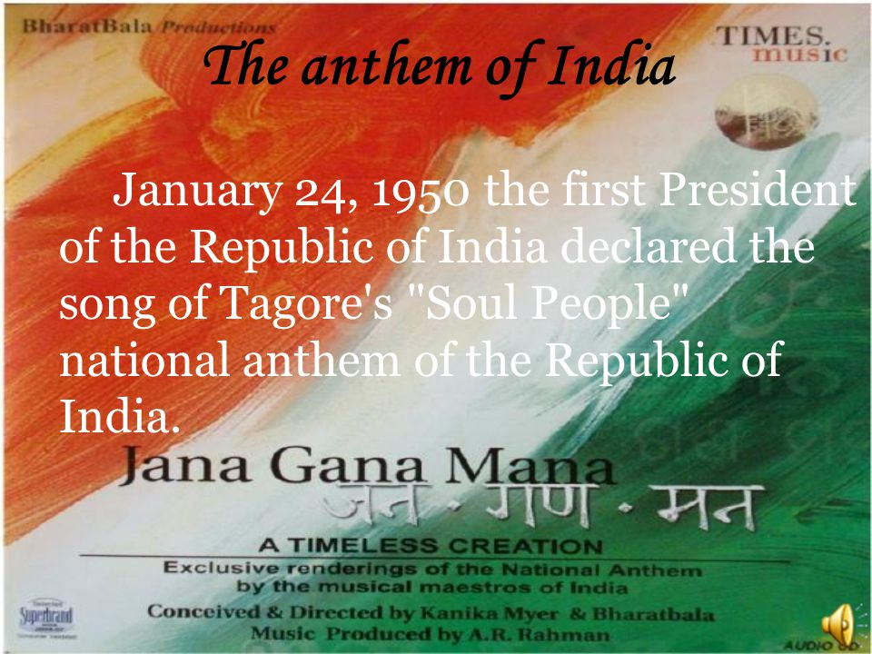 The anthem of India January 24, 1950 the first President of the Republic of India declared the song of Tagore's