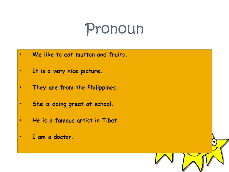 . Please identify the pronoun in each sentence, then click S for singular and P for plural.
