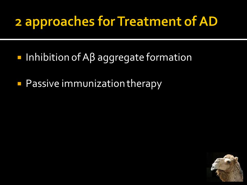  Inhibition of Aβ aggregate formation  Passive immunization therapy