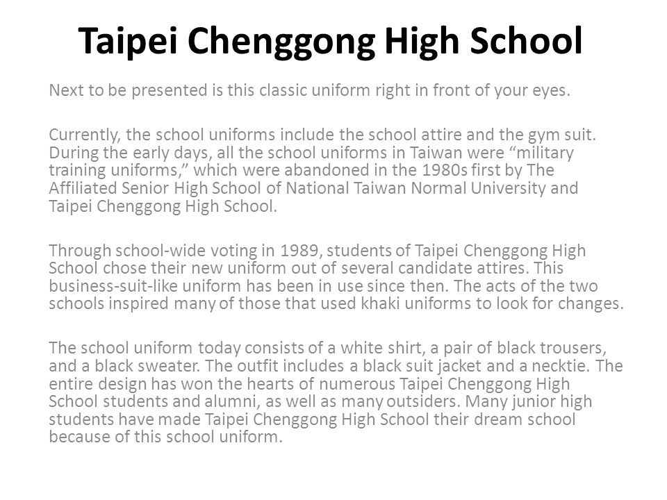 Taipei Chenggong High School Next to be presented is this classic uniform right in front of your eyes. Currently, the school uniforms include the scho