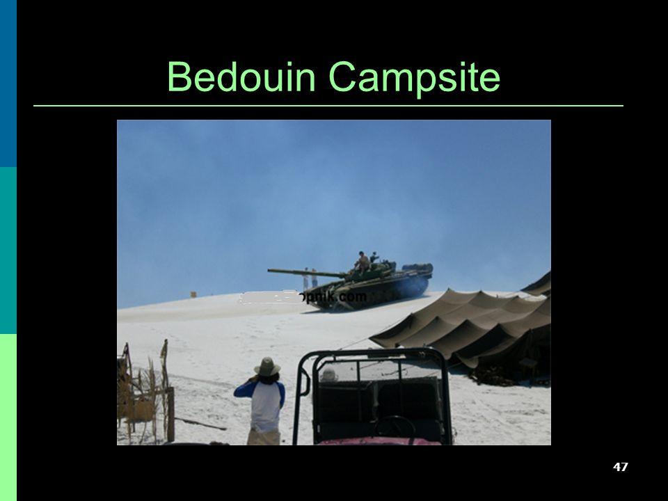 47 Bedouin Campsite