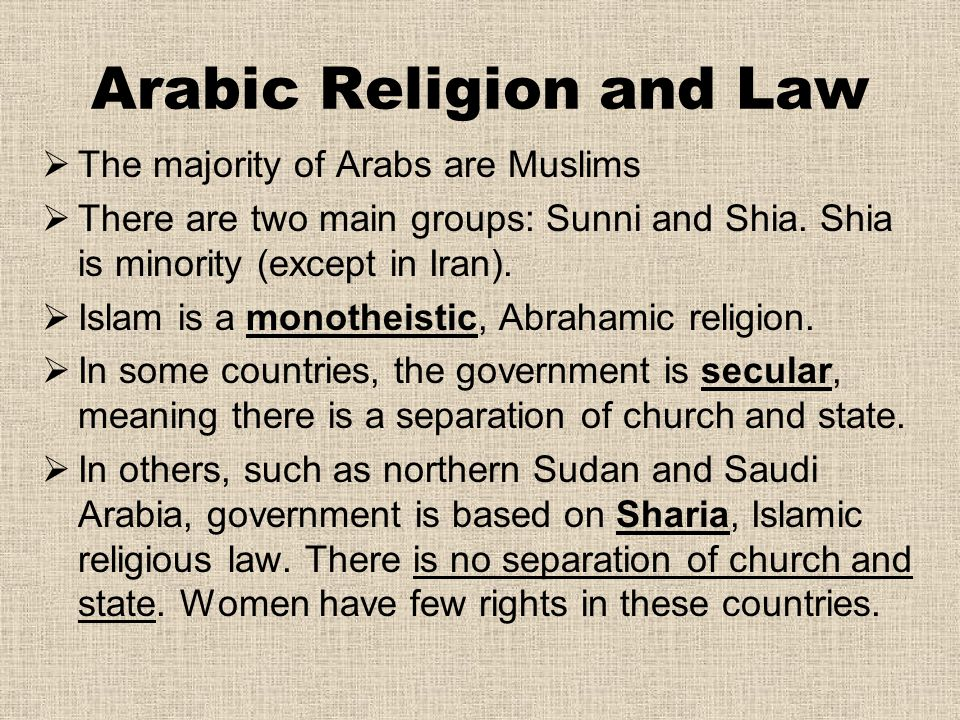 For example…the Bedouins They are Arabs in terms of ethnic group.