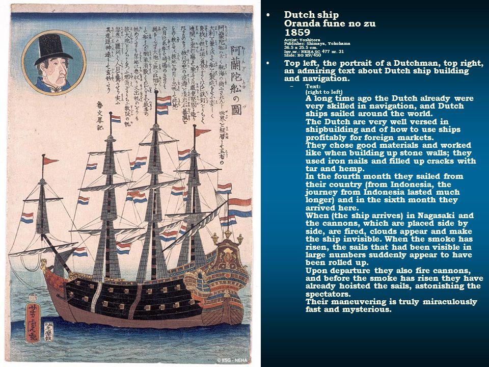 Dutch ship Oranda fune no zu 1859 Artist: Yoshitora Publisher: Shimaya, Yokohama 36.5 x 25.5 cm. Inv.nr.: NEHA SC 477 nr. 31 Slide: BG K9/450 Top left