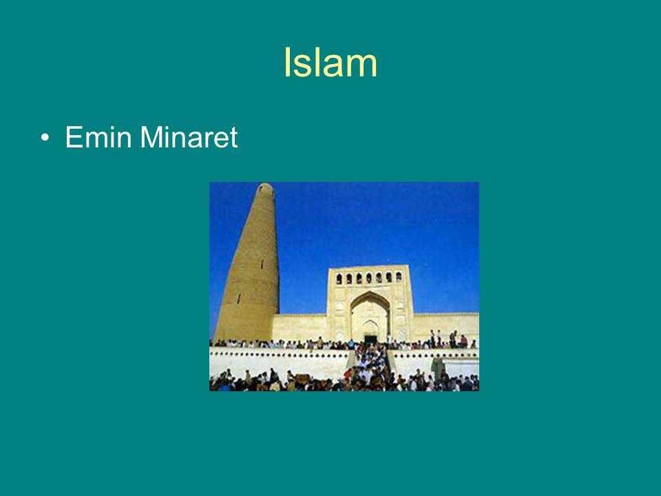 Islam Emin Minaret
