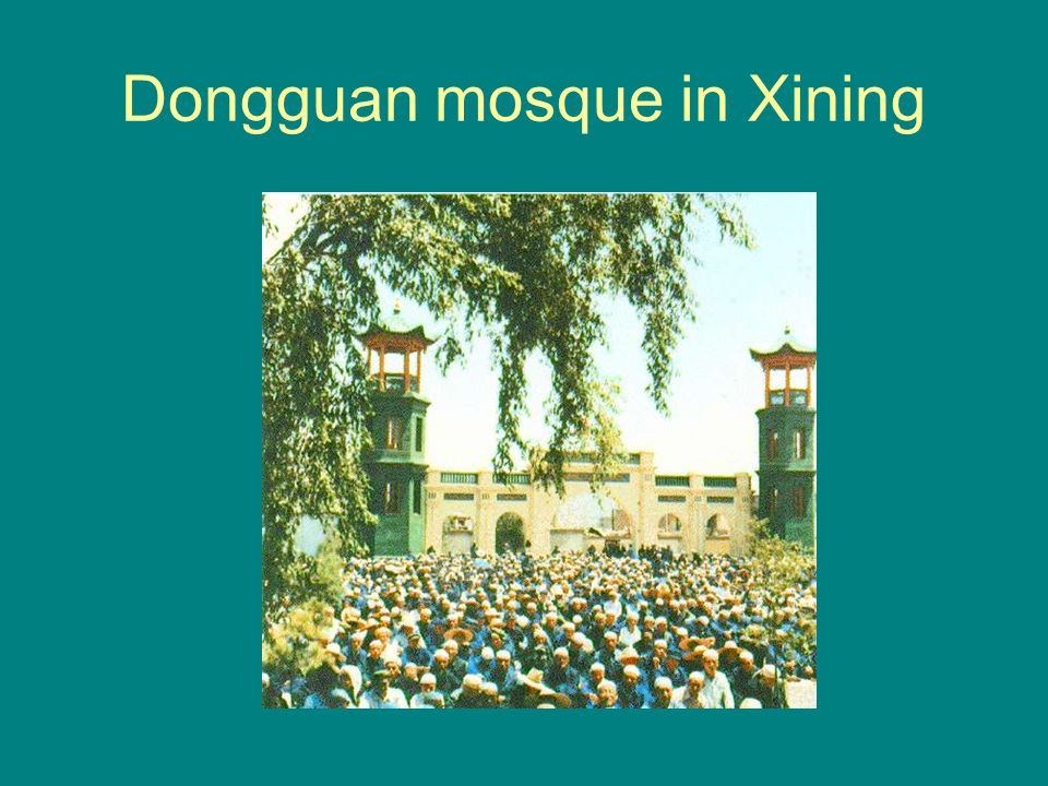 Dongguan mosque in Xining
