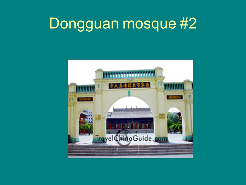 Dongguan mosque #2