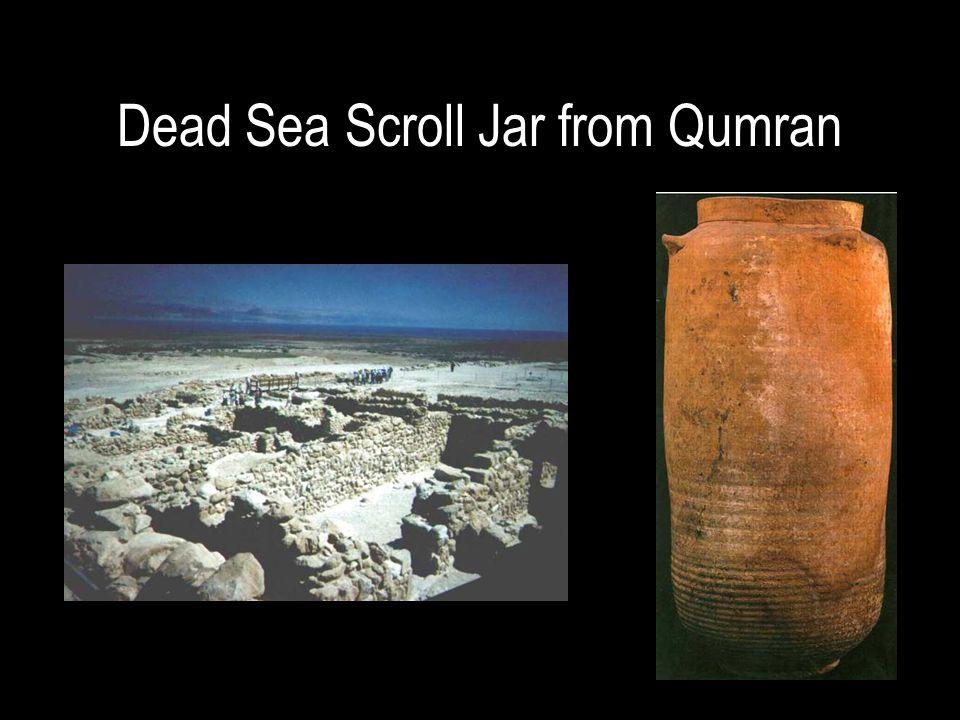 Dead Sea Scroll Jar from Qumran