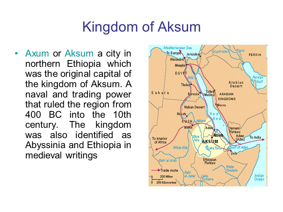 Kingdom of Aksum Axum or Aksum a city in northern Ethiopia which was the original capital of the kingdom of Aksum. A naval and trading power that rule