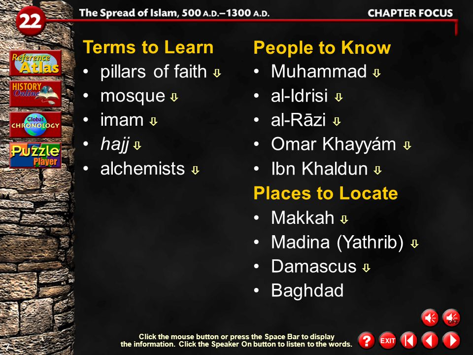17 Section 1-Assessment 2 Section Assessment (cont.) What does the Quran say will happen after death.