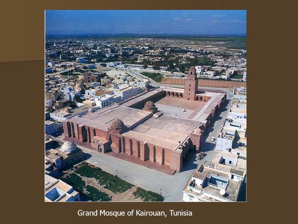Grand Mosque of Kairouan, Tunisia