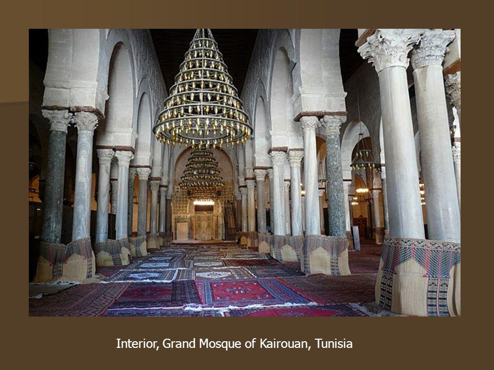 Interior, Grand Mosque of Kairouan, Tunisia