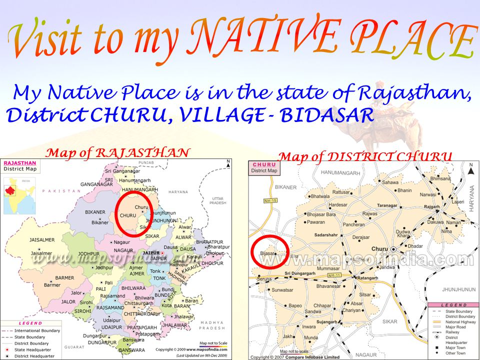 Bidasar is a city and a in Churu district in the state of Rajasthan, India.