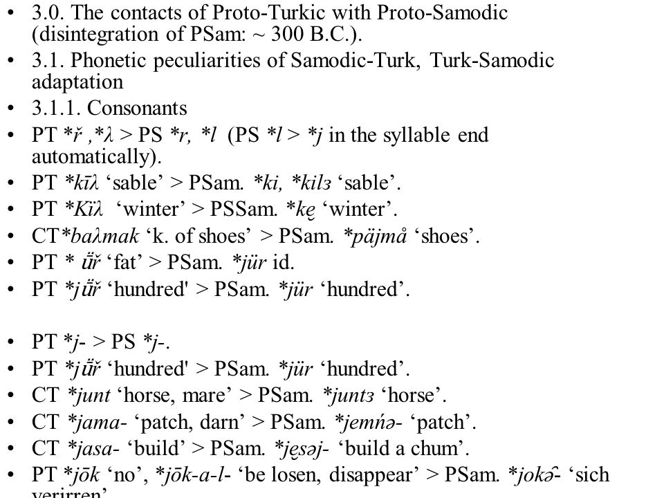3.0. The contacts of Proto-Turkic with Proto-Samodic (disintegration of PSam: ~ 300 B.C.).