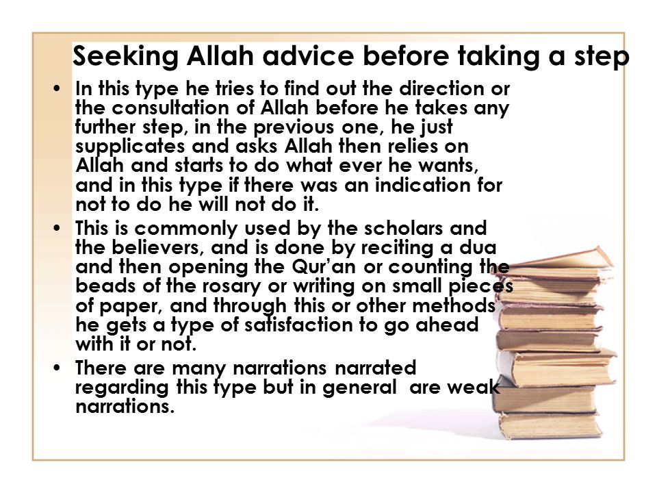 Question number one: If the narrations for the second type are weak then is the commonly practice of the believers and scholars accepted.