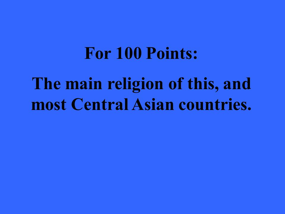 Answer: What is Tian Shan?