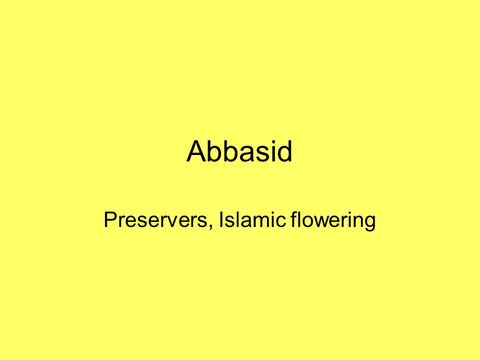Rise of Abbasid Party The party traced its descent from Muhammad's uncle, al-Abbas.