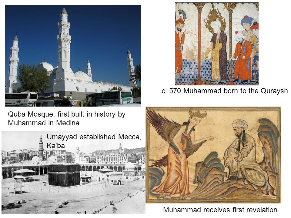 Quba Mosque, first built in history by Muhammad in Medina c.