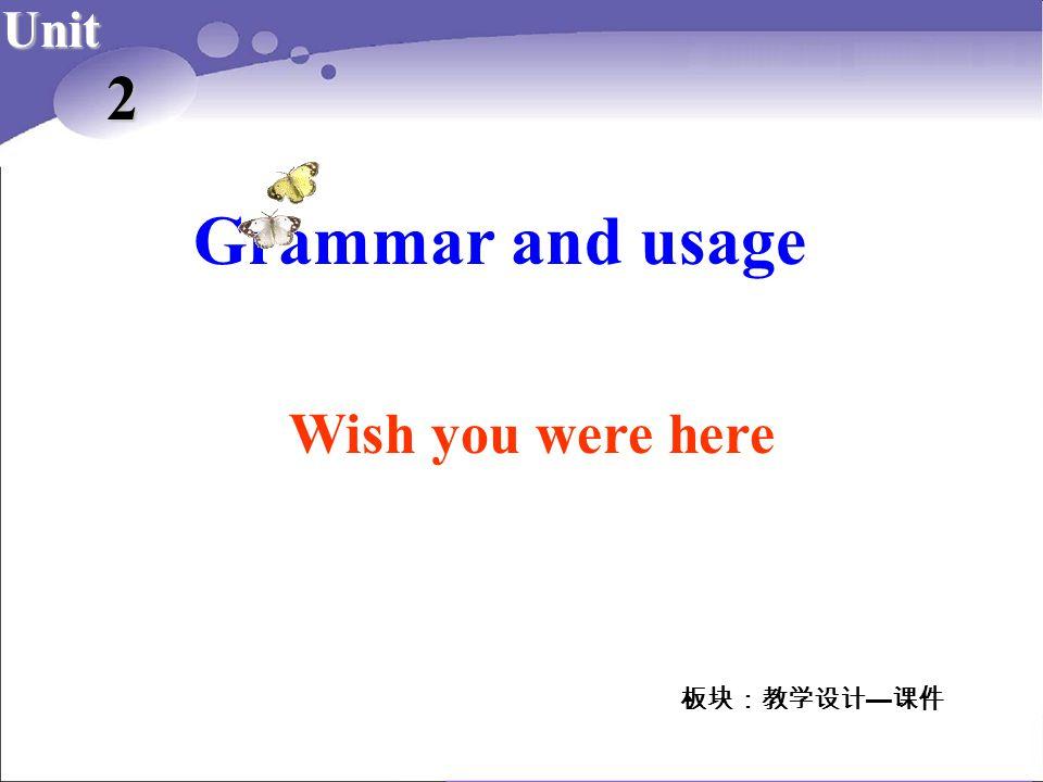 Grammar and usage 板块:教学设计 — 课件 Unit 2 Wish you were here