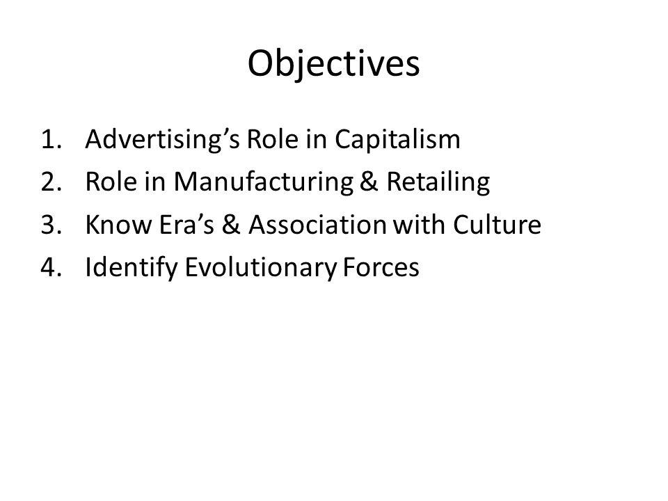 Advertising in the 70s – Women & minorities adopt new roles
