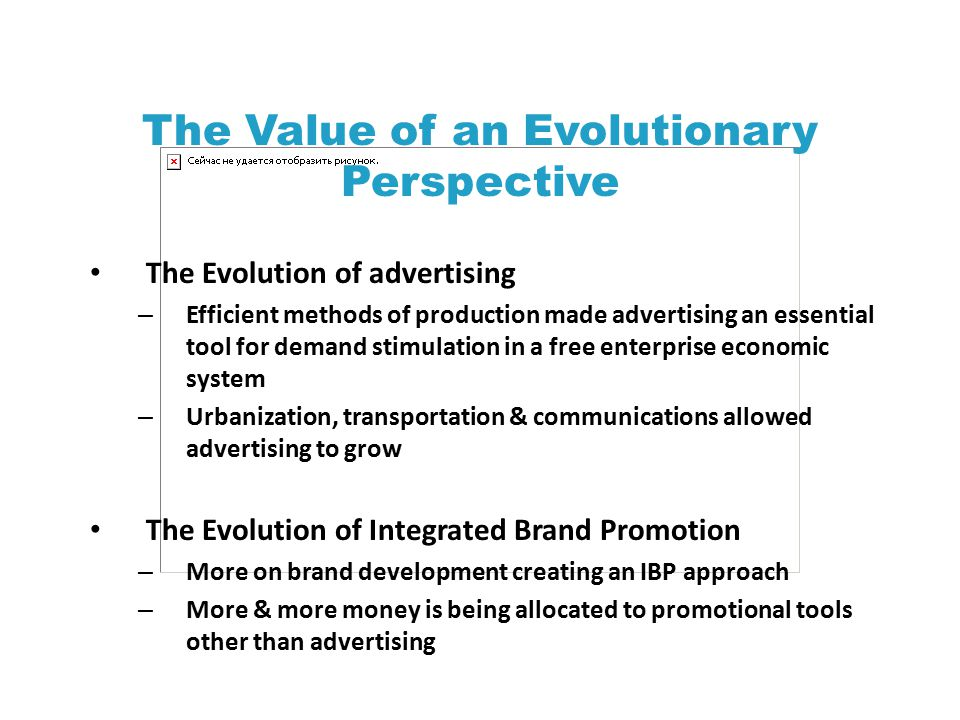 The Evolution of Advertising The Depression Era (1929- 1941) – Big Business is vilified— advertising turns to harsh, anxiety creating ads – Radio emerges as a new medium
