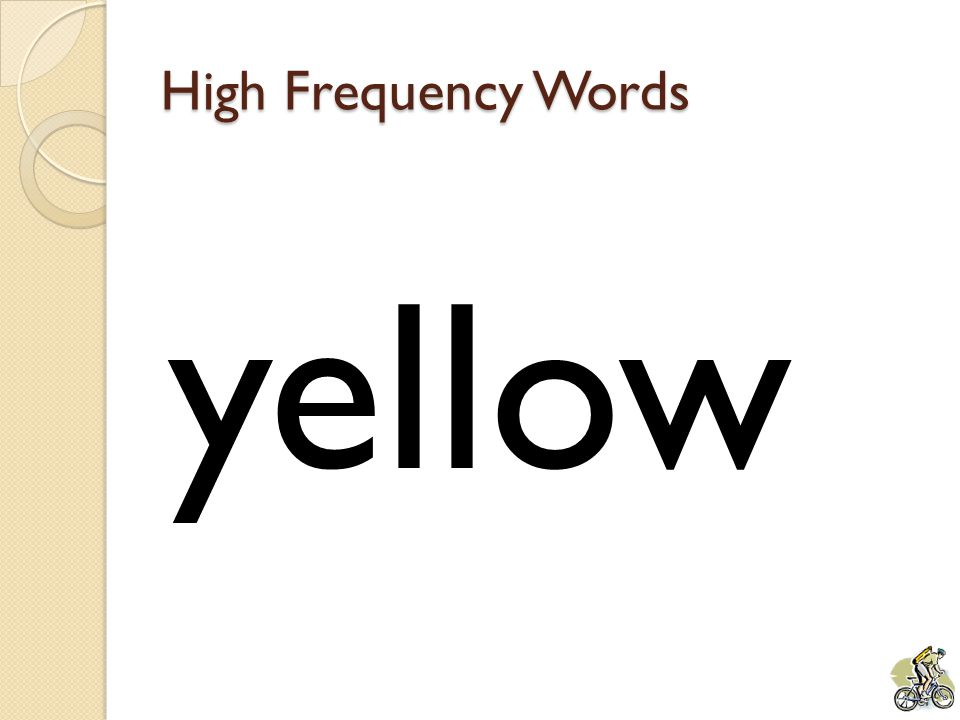 High Frequency Words yellow