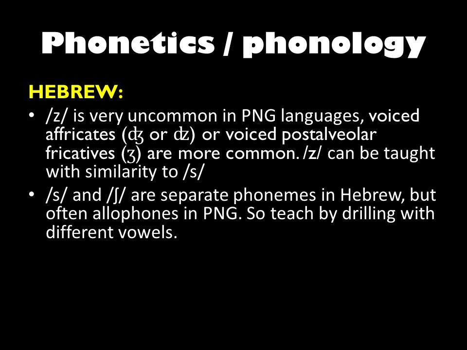 Pronouns AUSTRONESIAN: Distinguish 1 st, 2 nd, 3 rd person, singular, plural and often dual.