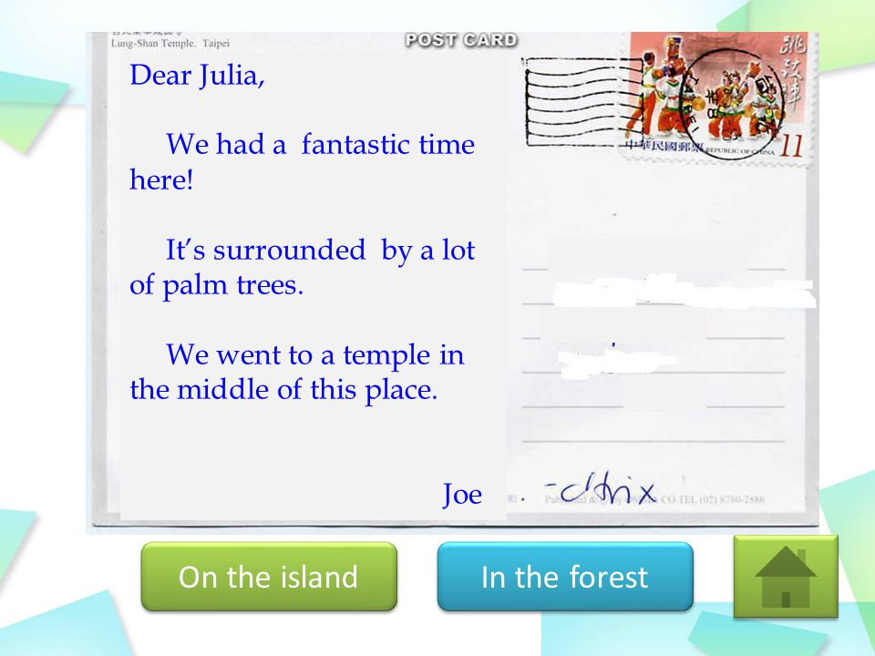 Dear Julia, We had a fantastic time here. It's surrounded by a lot of palm trees.