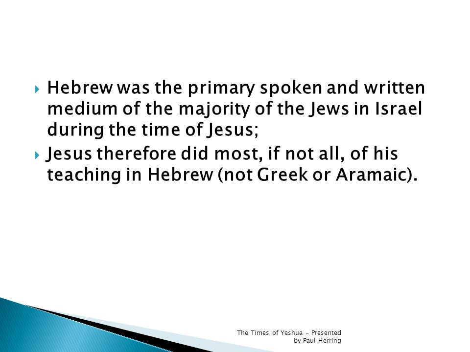  Approaching Midnight for the Church ◦ what is our response to a better understanding of Yeshua.
