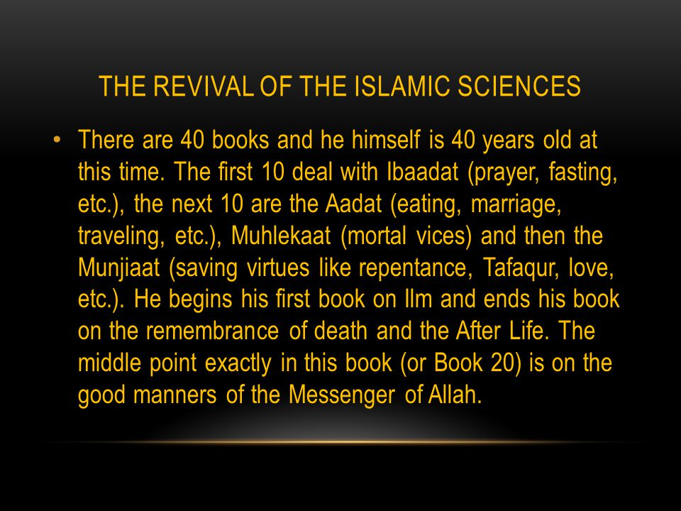 THE REVIVAL OF THE ISLAMIC SCIENCES There are 40 books and he himself is 40 years old at this time.