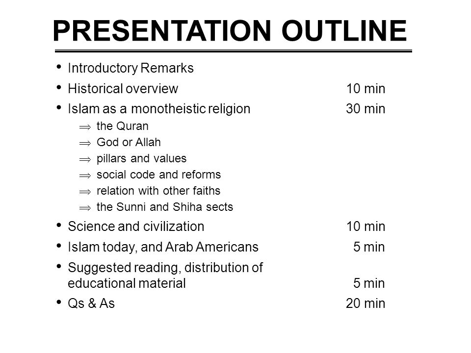 PRESENTATION OUTLINE Introductory Remarks Historical overview 10 min Islam as a monotheistic religion 30 min  the Quran  God or Allah  pillars and